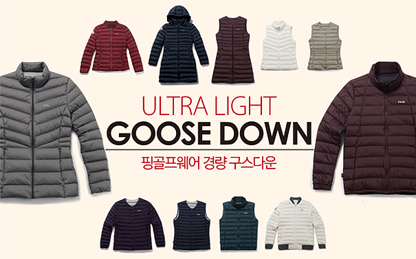 2017 ULTRA LIGHT GOOSE DOWN